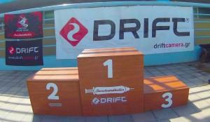 DCIM100DRIFT