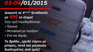 web_poster10(1)