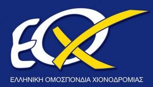 eox-logo-jpg