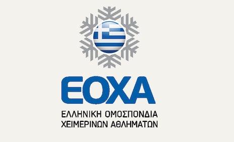 news-eoxa